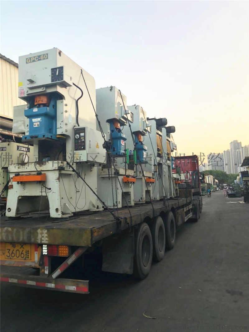 台湾东泰二手冲床60吨2018.jpg