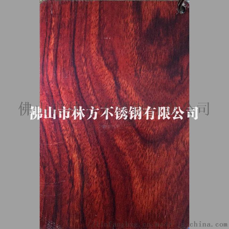 木纹026.jpg