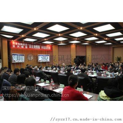 广角视频会议摄像机 视源视讯SY-HW750815236135