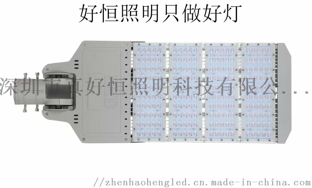 太陽能led路燈_led路燈價格_太陽能景觀燈791546285