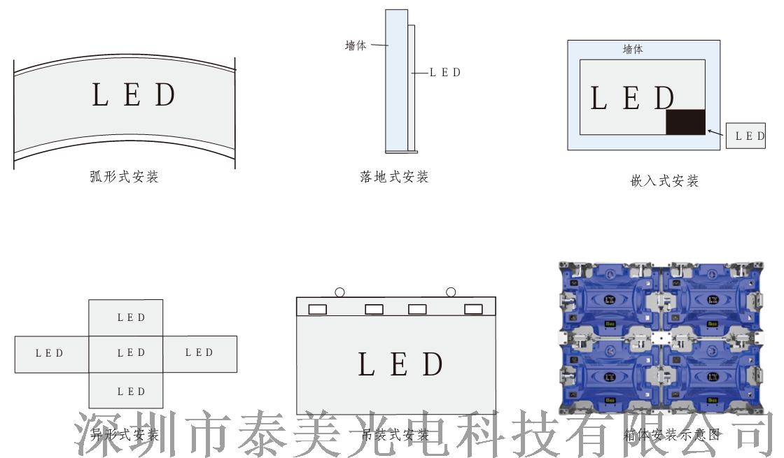 stage-rental-led-display-04-xdqyks.png