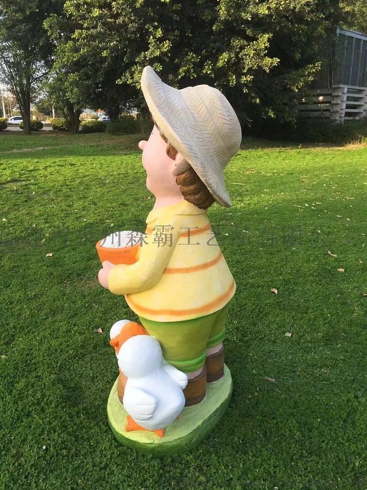草帽小孩花园摆放装饰品 户外园林景观庭院工艺品85534595