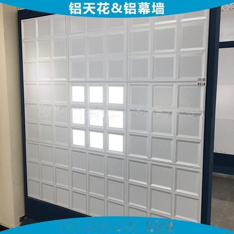 6、宇诚新款天花 (1).jpg