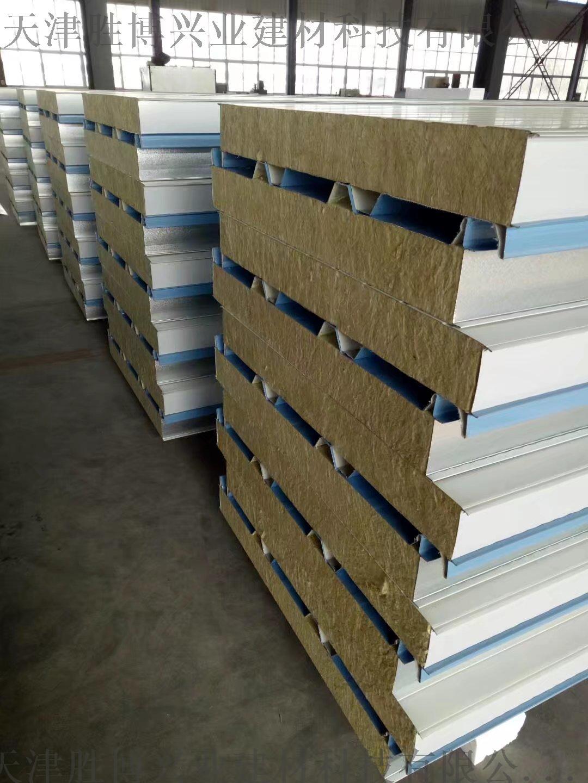 岩棉净化板,岩棉净化板,岩棉净化板厂家63301672