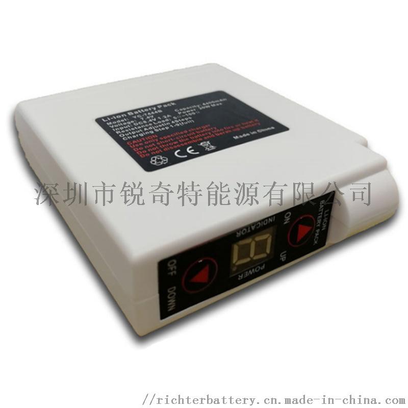 锂电池厂家 7.4V可调挡降温制冷服,电焊服电池806428192