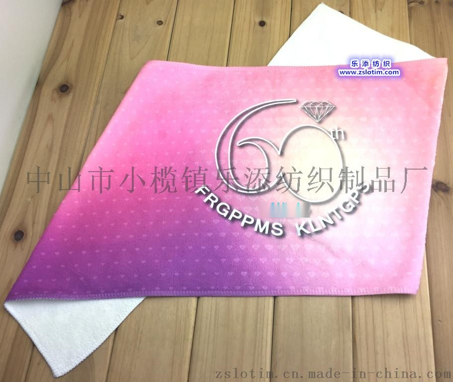 廠家定製數碼熱轉印纖維雙面絨運動巾浴巾49489985
