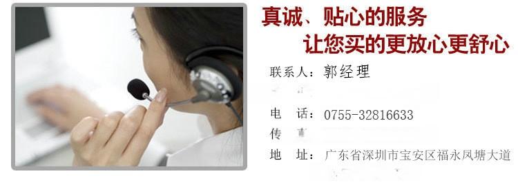 深圳泰美P3高亮室内全彩led显示屏21163782