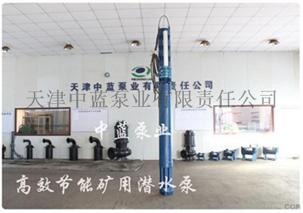 大型矿区QJ深井潜水泵781930552