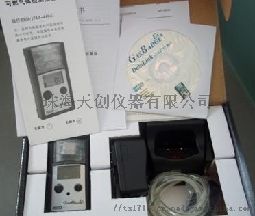 GB90-EX 1.jpg