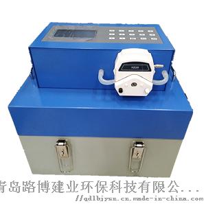 LB-8000G水质采样器.png