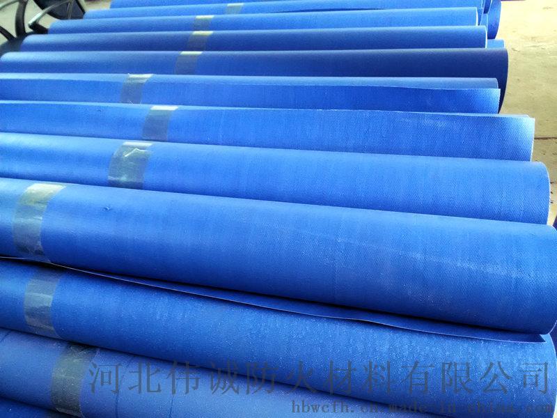 蓝色30米防火布 (5).jpg