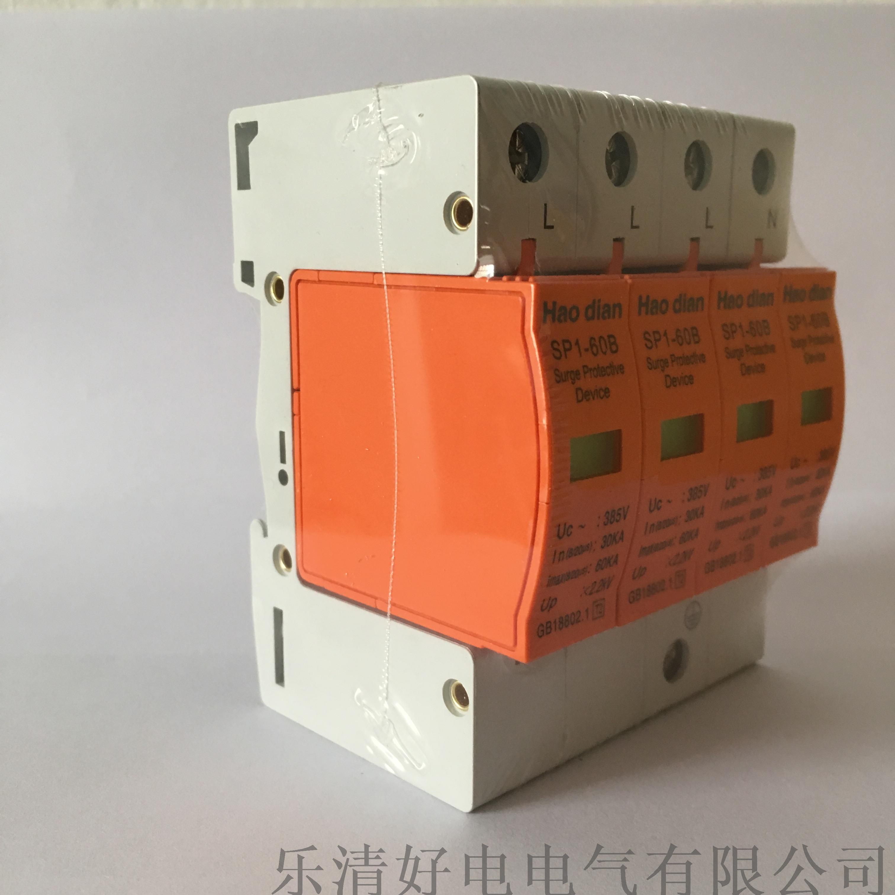 4p30-60侧面带包装1.jpg