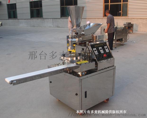 晋中食堂大型全自动包子机厂家多钱62045592