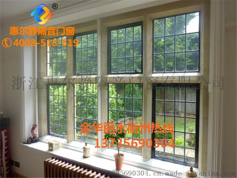 金華麗水隔音門窗批發廠家729512012