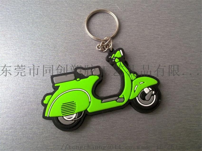 环保pvc橡胶摩托车钥匙扣礼品,可来图来样加工订制73414785