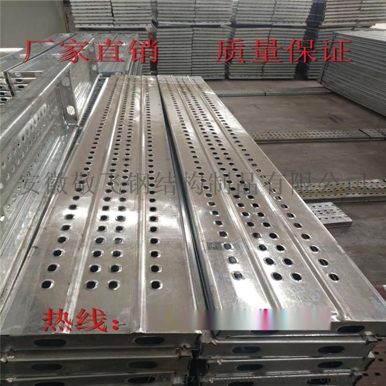 武汉化工厂专用钢跳板-防火防滑防积沙脚手架跳板**793290322