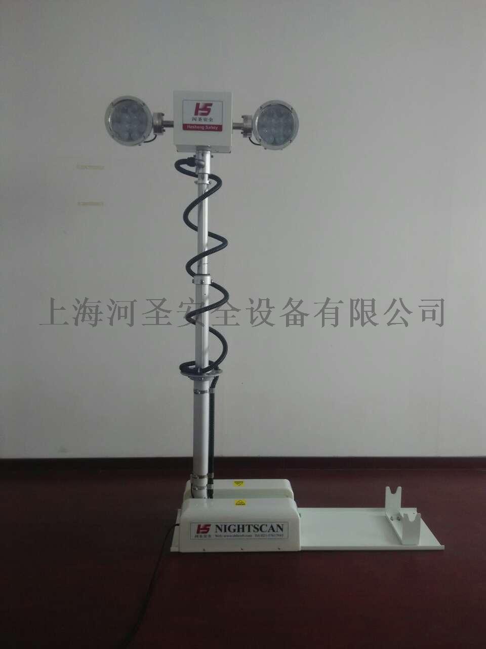 車載移動照明燈上海河聖 移動升降照明燈95800102