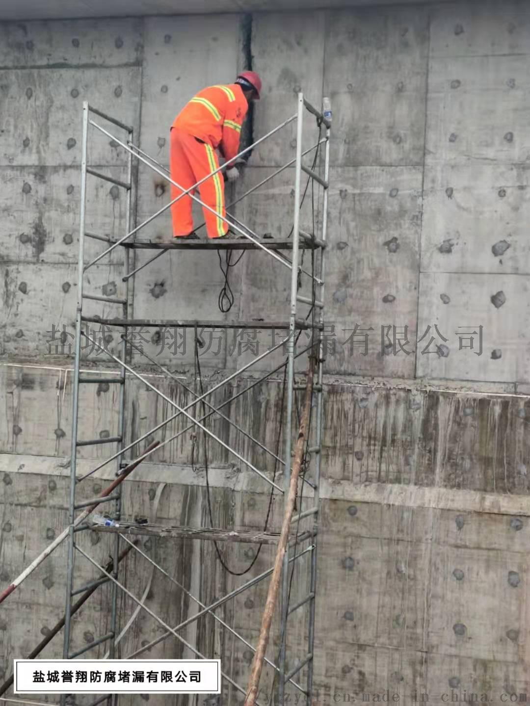 化工厂污水池伸缩缝堵漏、水池伸缩缝补漏施工方法813878262