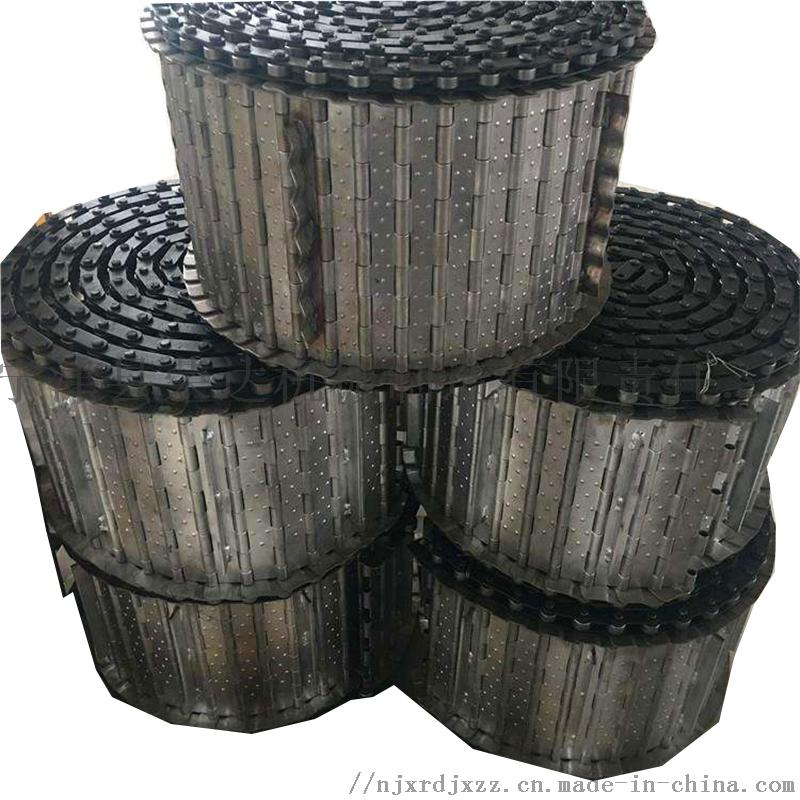排屑机链板6.png