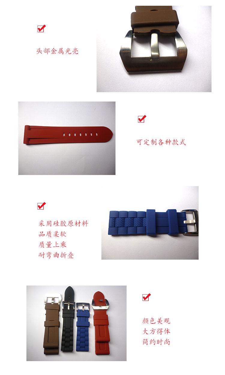 手表带详情_06.jpg
