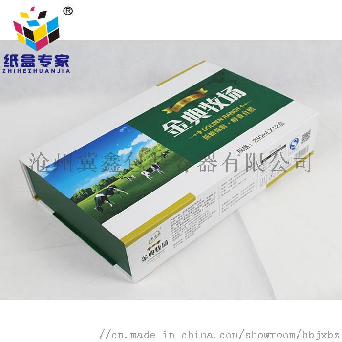 定做低溫奶箱子 奶箱禮盒  保健飲品紙箱禮盒758481202