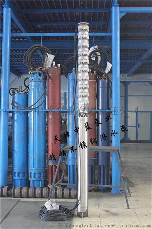 全不锈钢QJ深井潜水泵73782462