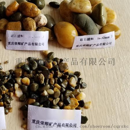鹅卵石滤料2.jpg
