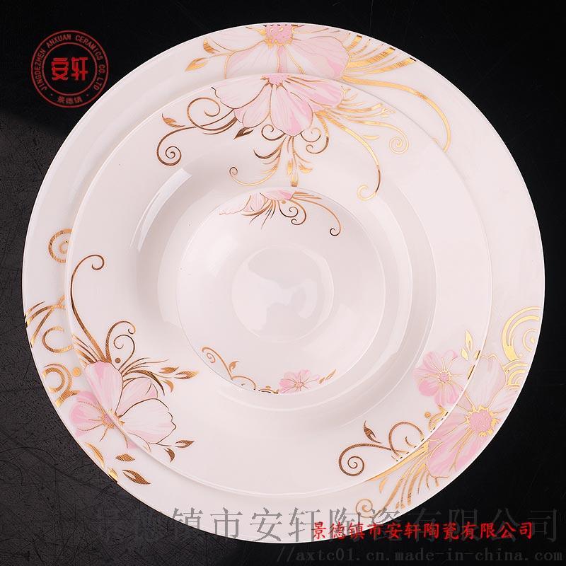 瓷器礼品餐具套装2.jpg