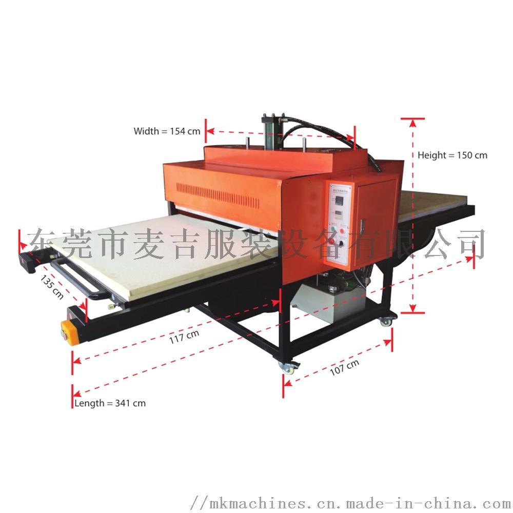 80*100cm液压双工位烫画机东莞厂家直销797402615