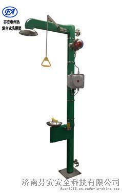 FA-电伴热-电伴热式复合式洗眼器.jpg