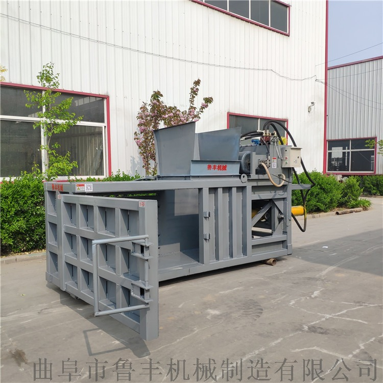 湖北廢紙箱硬紙板120噸臥式液壓打包機圖片96444822