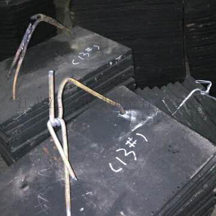 落煤管襯板 (1).jpg