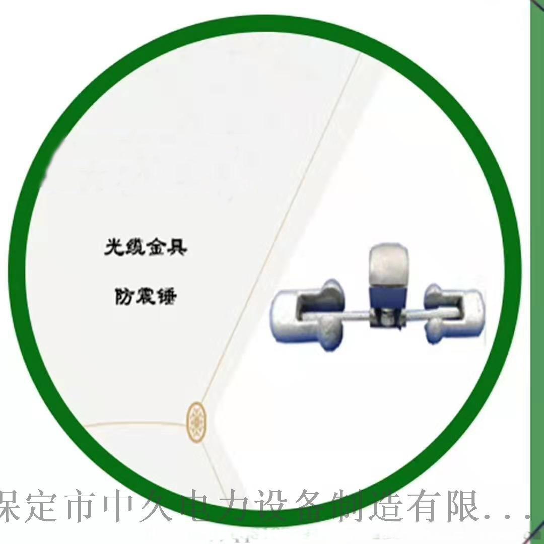 光缆防震锤.jpg
