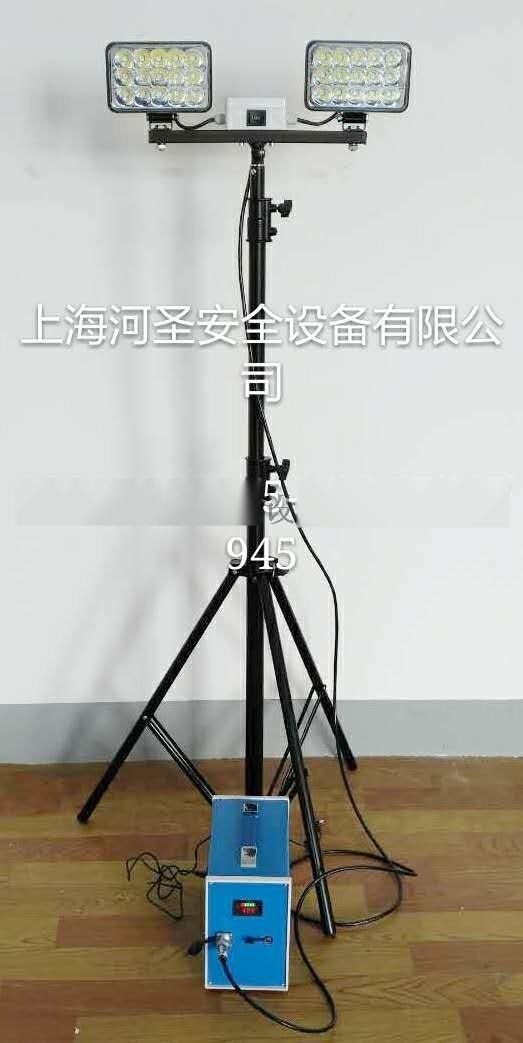 上海河圣便携式场地升降照明灯108407112