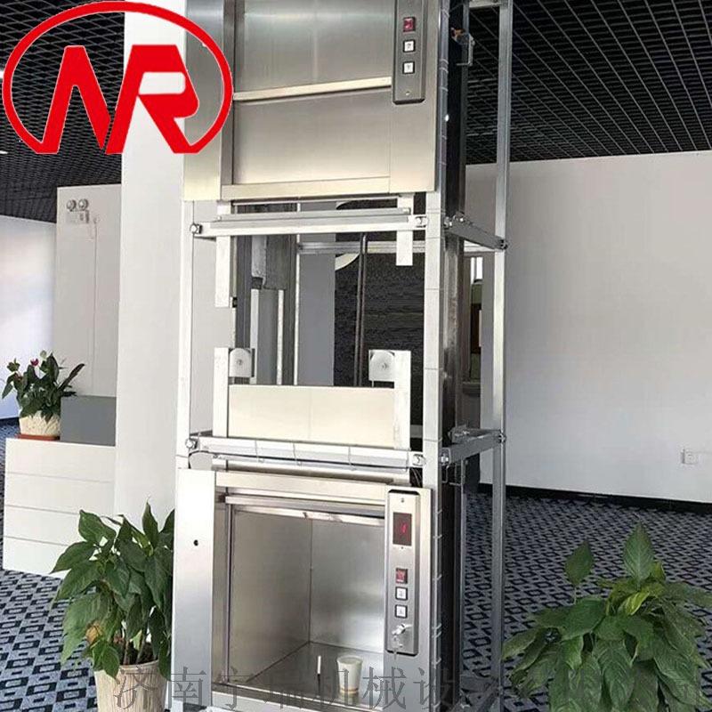 电动传菜梯 导轨固定传菜机酒店用 窗台式自动传菜机849193222