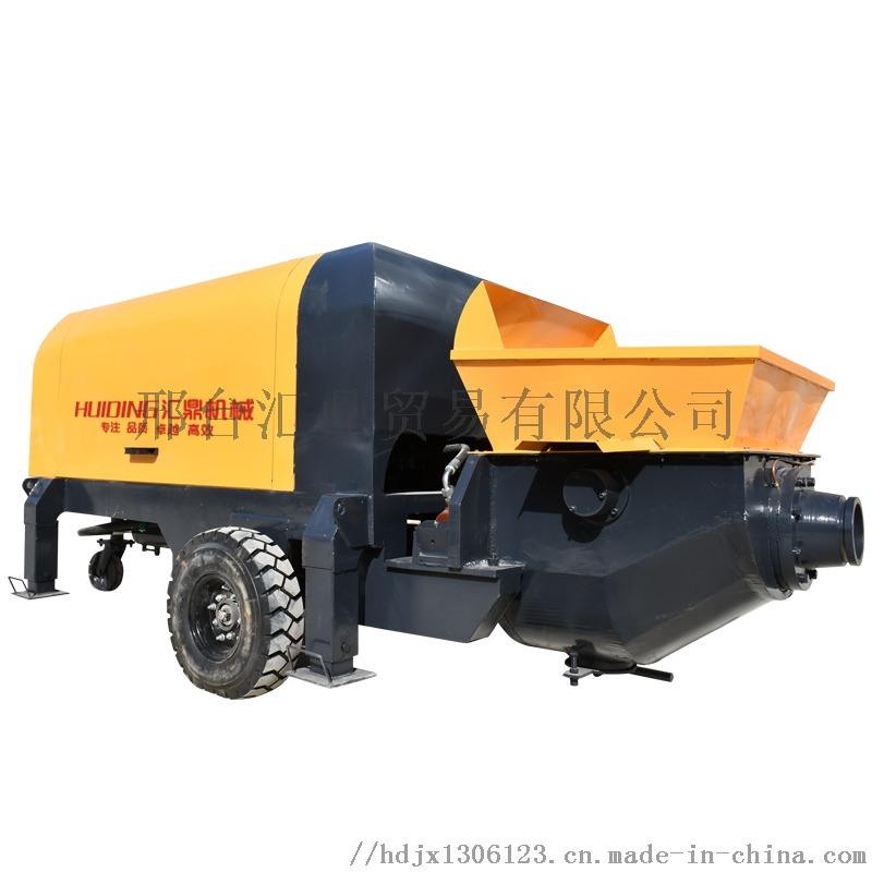 二次结构浇筑泵20型细石砂浆输送泵上料机斜式863727392