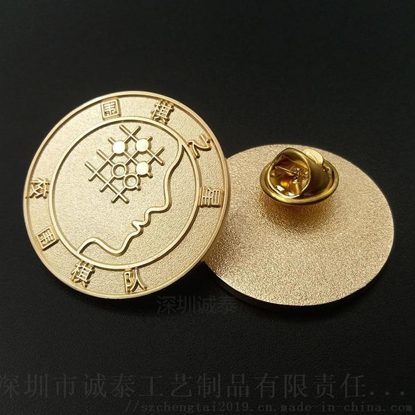 湖南年會徽章定製/活動年終會胸章/鍍金司微生產廠881626345