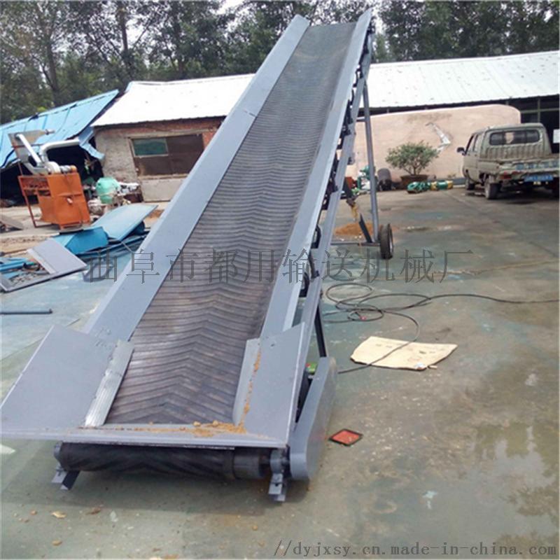 水泥厂防滑花纹带输送机 订做槽型带式运输机812520692