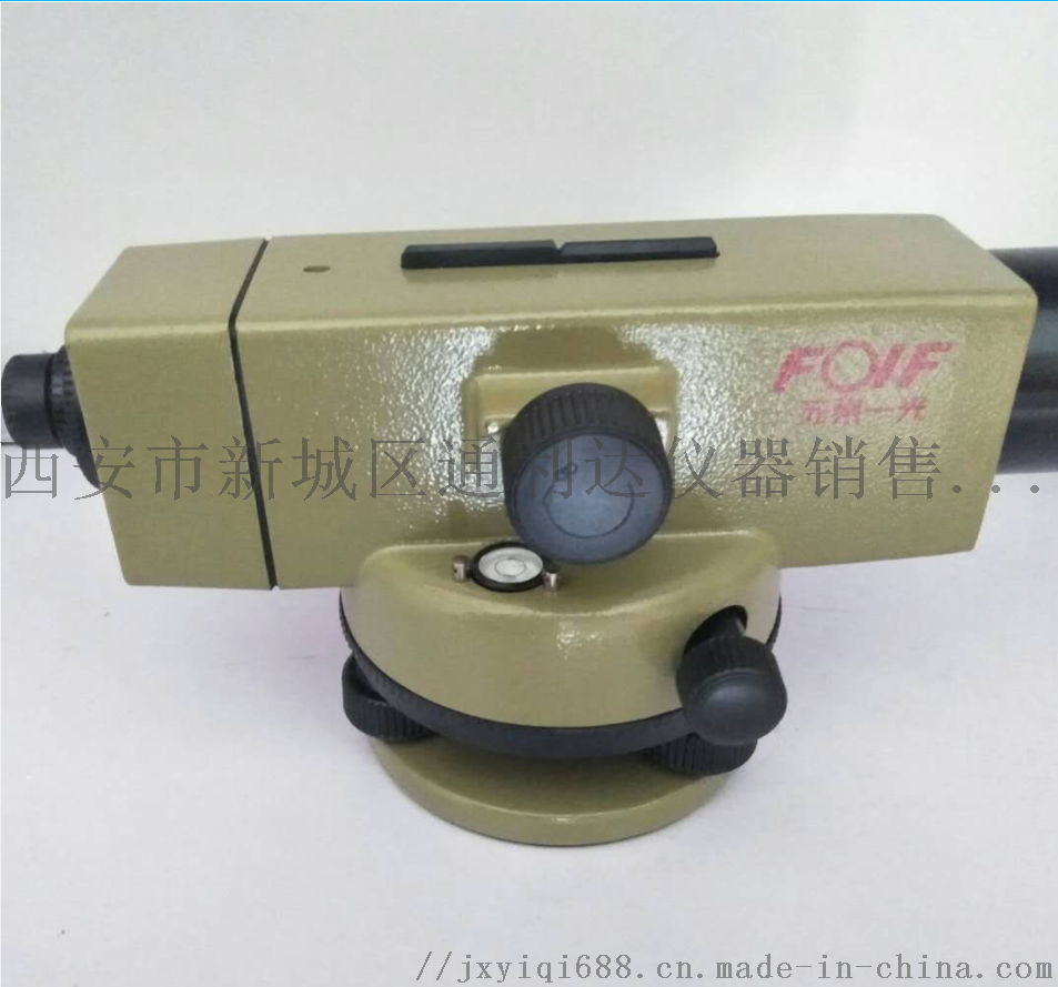 西安哪里有卖苏一光DSZ2水准仪水平仪935481205