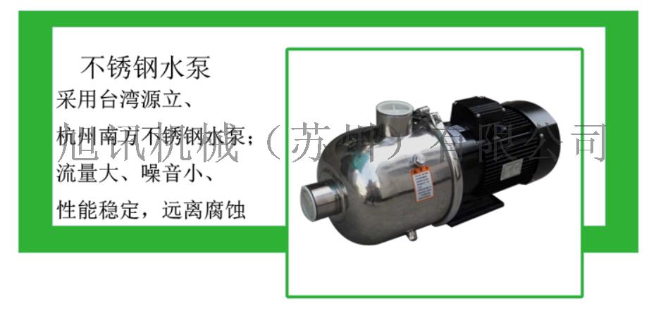 常州电镀冷水机厂家 常州阳极氧化水槽制冷机组 常州10P工业冷水机品牌厂家143793445