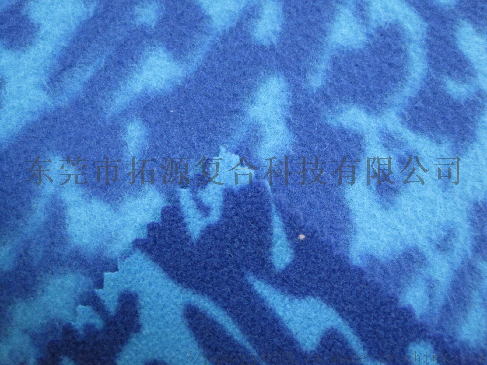 藍色印花絨布側面1.jpg