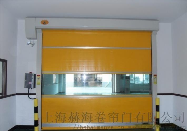 工業PVC捲簾門高速捲簾門自動快速門874142655