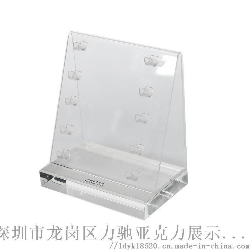 化妆刷展示架亚克力透明高档化妆工具展示架872944285