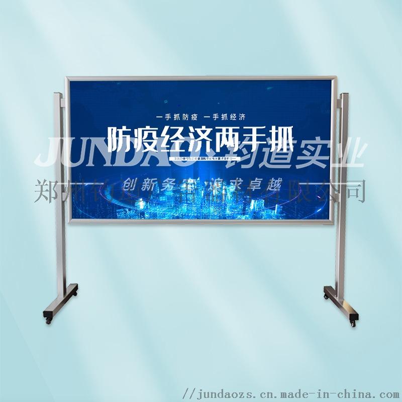 江西墙体公开栏宣传栏厂家价854910552
