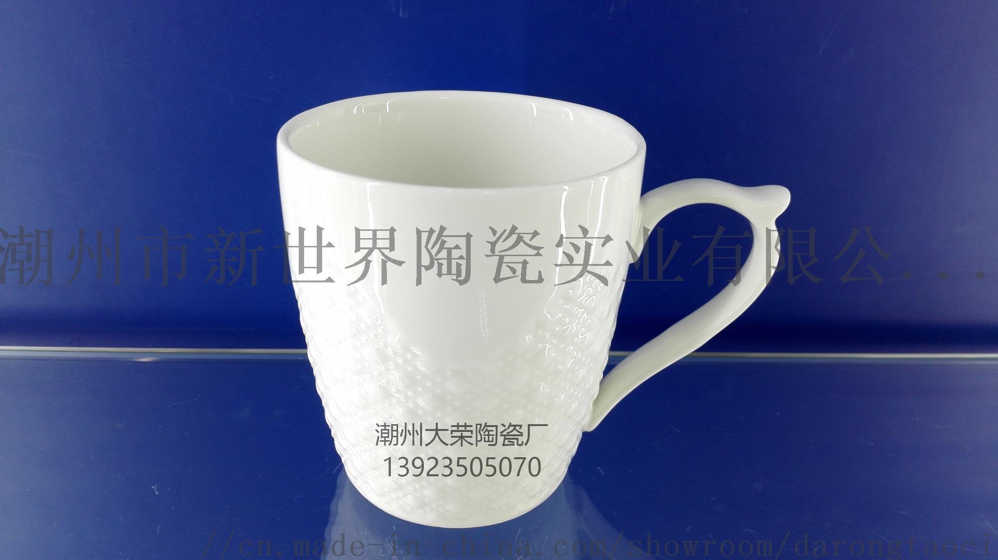 供应潮州枫溪高质量镁质陶瓷咖啡杯815968025