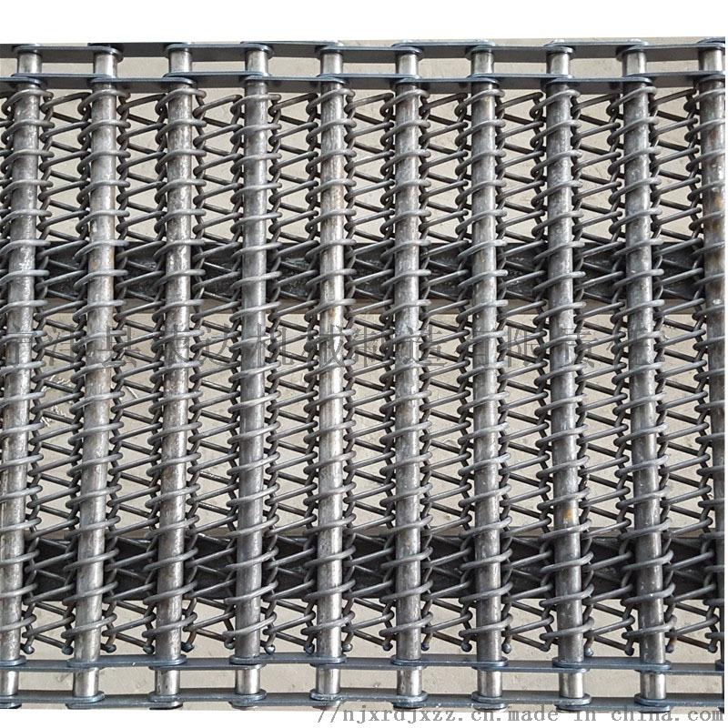 铁材质网带2.jpg