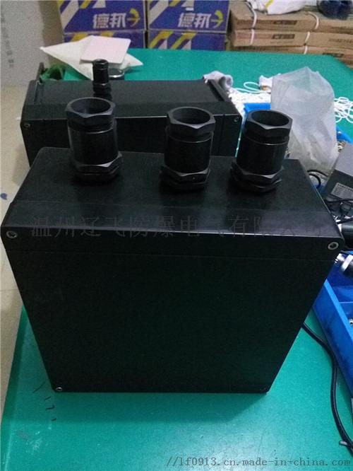 FXJ-20/24防水防尘防腐接线箱(三防接线箱)765598962