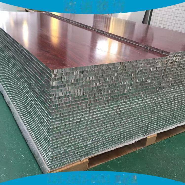 铝合金蜂窝板 (12)