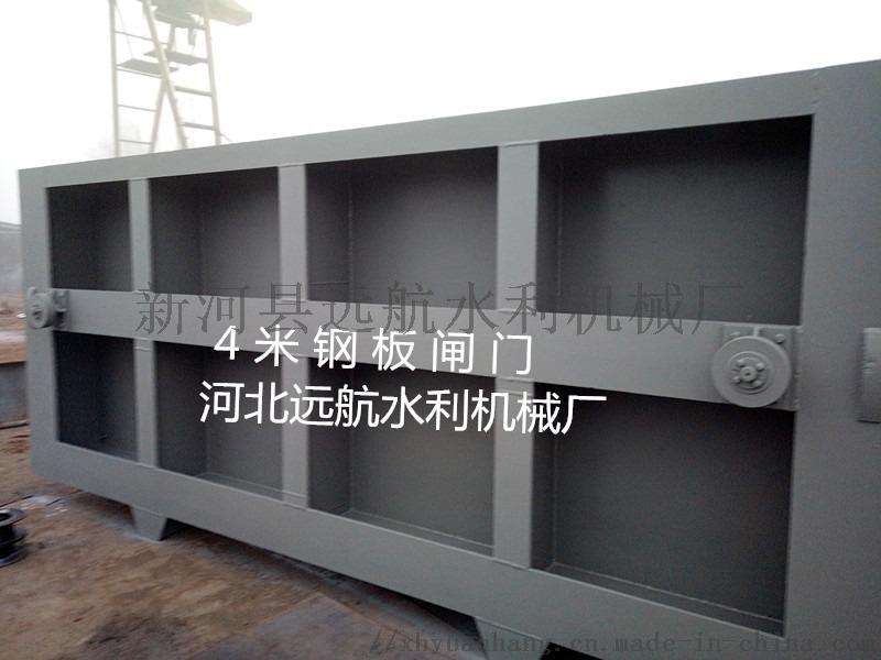钢闸门 (2).jpg
