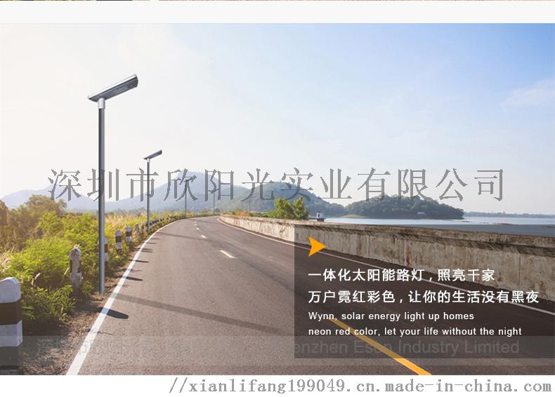 中文详情840    222.png